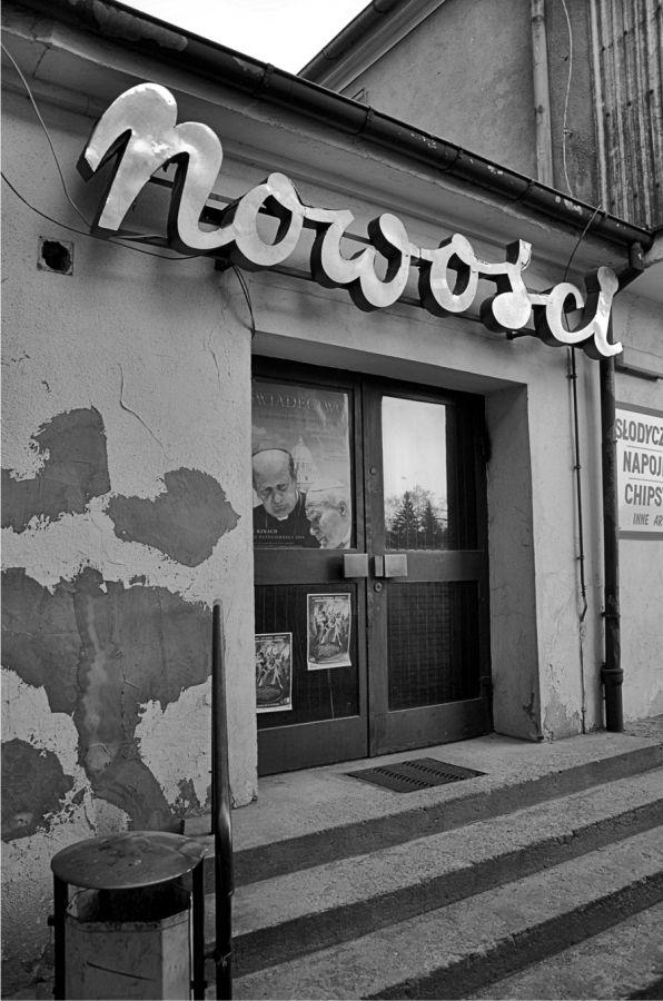 Photo_digital_kino_NOWOSCI